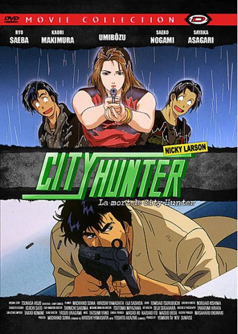 City Hunter : La mort de City Hunter (1999) - DVD
