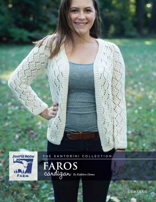 Juniper Moon Farm Cumulus Faros Cardigan (PDF Download)