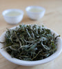 Green Lotus, Chinese Green Tea, is silver tipped and carefully harvested. This tea offers a slightly sweet cup with a hint of nutty flavor and aroma.