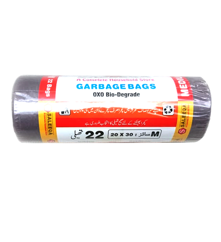 20X30 Saleeqa Medium Garbage Bag