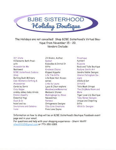 BJBE Holiday Boutique
