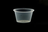 Ellipso 4 oz. Portion Cup w/ Lid