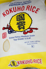 Kokohu Rice 15 Lb.