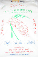 Eight Elephant Brand Thai Jasmine Rice 22 Lb.