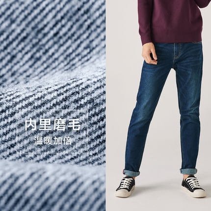 SEMIR jeans for men slim fit pants classic 2020 jeans male denim jeans men Designer Trousers