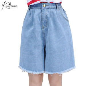 High Waist Shorts Knee Length Mom Jeans Wide Leg Jeans