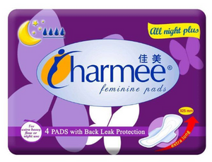 Charmee Sanitary Napkin All Night with Wings 4pcs