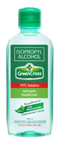 Load image into Gallery viewer, Green Cross 70% Isopropyl Alcohol with Moisturizer (Assorted Sizes)