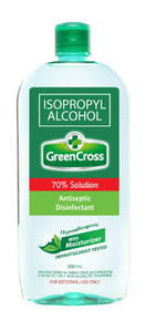 Green Cross 70% Isopropyl Alcohol with Moisturizer (Assorted Sizes)