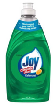 Load image into Gallery viewer, Joy Dishwashing Liquid Kalamansi (Assorted Sizes)