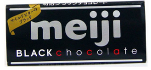 Meiji Black Chocolate 55g