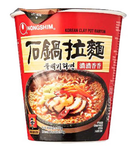 Nongshim Clay Pot (Assorted Sizes)