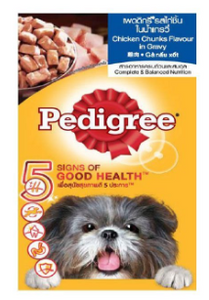 Pedigree Adult Chicken Chunks Dog Food 130g