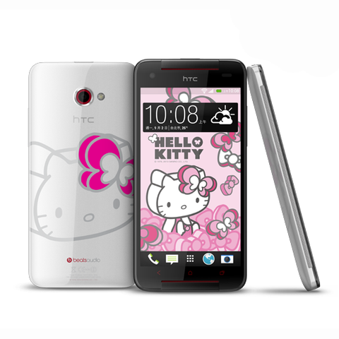 Hello Kitty HTC Butterfly S Smartphone
