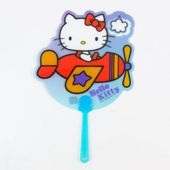 Picture of Hello Kitty Hand Fan: Plane