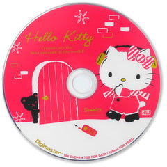 Hello Kitty 25-Pack 16x DVD+R Disc Spindle: Christmas