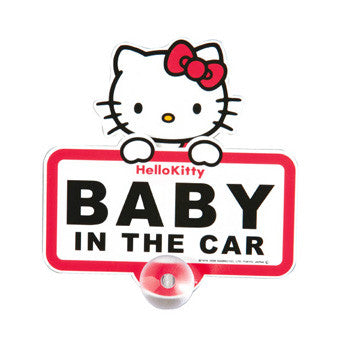 Picture of Hello Kitty Baby in Car Sign