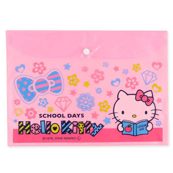 Picture of Hello Kitty Small File Folder
