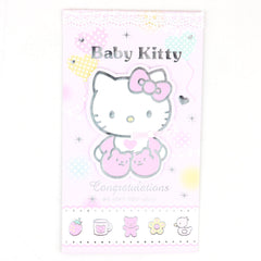 Hello Kitty Gift Voucher: New Baby