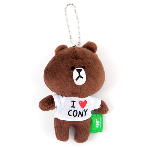 Picture of Line Mascot: Brown