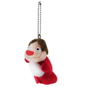 Picture of Ponyo Key Chain