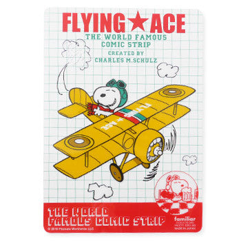 Picture of Snoopy Desk Pad: Pilot