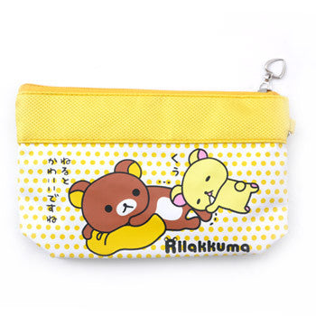 Picture of Rilakkuma Cosmetic Case