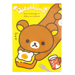 Rilakkuma File Case: Eggs On Toast