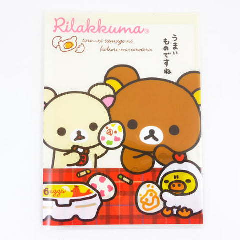 Picture of Rilakkuma Double Sleeve A4 File Case: Painted Eggs