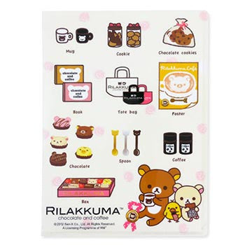 Picture of Rilakkuma A4 File: Cookies