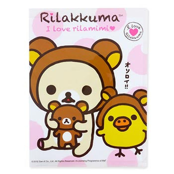 Picture of Rilakkuma A4 File: I Love Rilamimi
