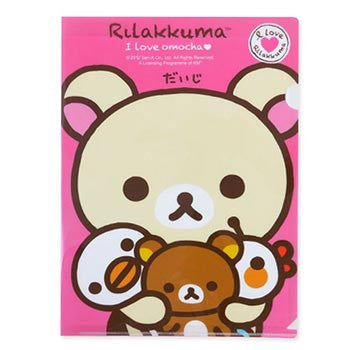 Picture of Rilakkuma A4 File: I Love Omocha