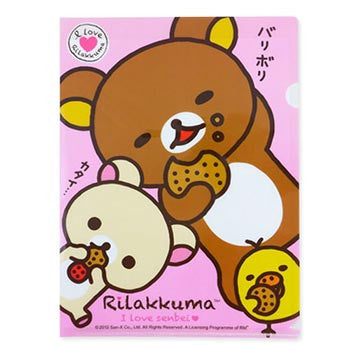 Picture of Rilakkuma A4 File: I Love Senbei
