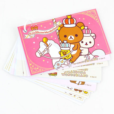 Picture of Rilakkuma Memo Card: Carousel