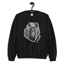 Load image into Gallery viewer, CLEOPATRA. || .كليوباترا || CREW NECK.