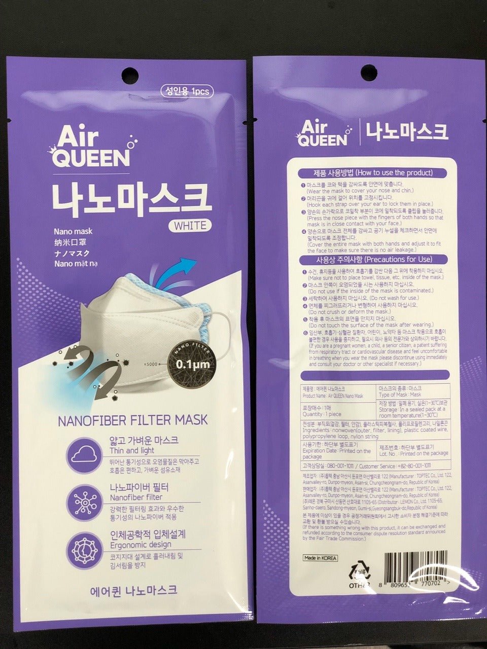 Air Queen Nano Fiber Filter Mask