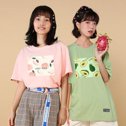 Best Kawaii - Kawaii Fruit Bestie Shirts