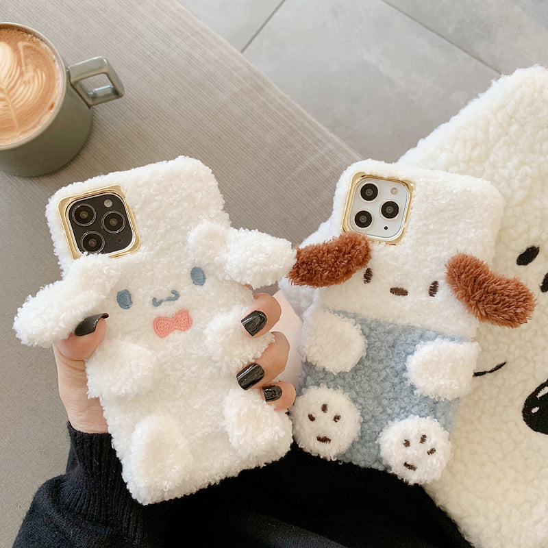Best Kawaii - Kawaii Doggie Fluffy Iphone Case