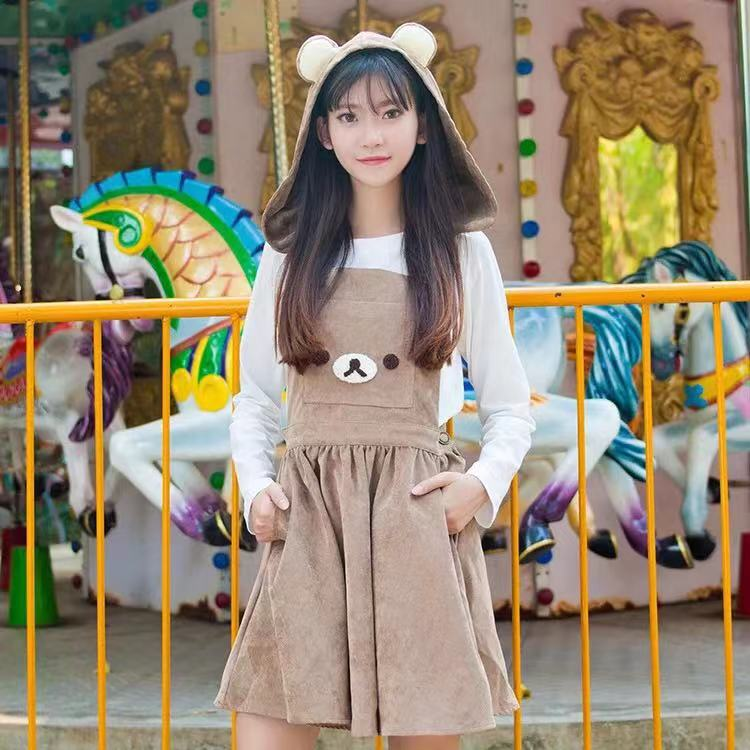 Cutie Rilakkuma Overall Dress