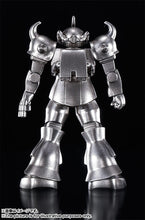 Load image into Gallery viewer, Bandai Absolute Chogokin Gundam Series Gouf