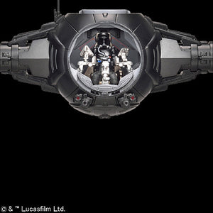 Bandai Star Wars 1/72 First Order Tie Fighter (Model Kits)