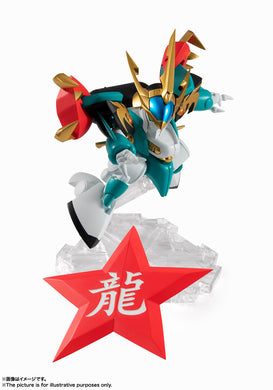 Bandai NXEDGE STYLE [MASHIN UNIT] Genryumaru Action Figure