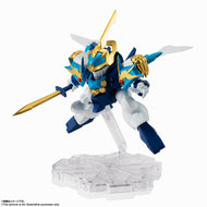 Bandai NXEDGE STYLE [MASHIN UNIT] Ryujomaru Action Figure