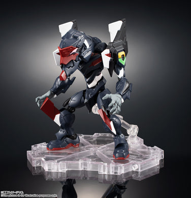 Bandai Nxedge Style [EVA UNIT] The Ninth Angel (Eva Unit 03) Action Figure