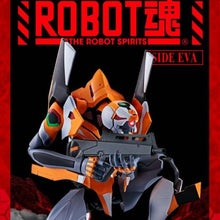 Load image into Gallery viewer, Bandai ROBOT soul  <SIDE EVA> Evangelion Unit-0 / Zero (Revised) -New Movie Version- Action Figure