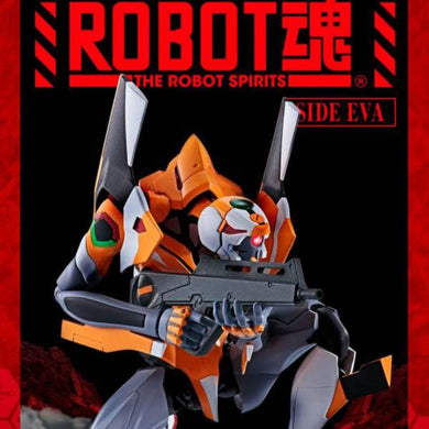 Bandai ROBOT soul  <SIDE EVA> Evangelion Unit-0 / Zero (Revised) -New Movie Version- Action Figure