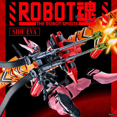 Bandai ROBOT soul <SIDE EVA> Evangelion Unit 8 β extraordinary combat form Action Figure