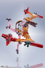 Load image into Gallery viewer, Bandai ROBOT soul <SIDE EVA> Evangelion Unit 8 β extraordinary combat form Action Figure