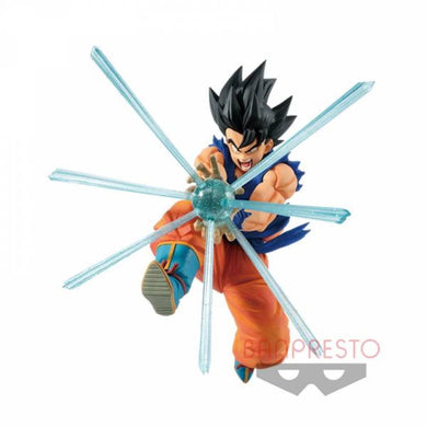 Banpresto DRAGON BALL Z G×materia THE SON GOKOU (MEMBERS ONLY)