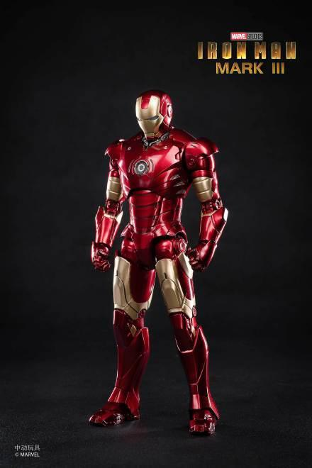 ZD Toys 7'' Ironman MK 3 Action Figure